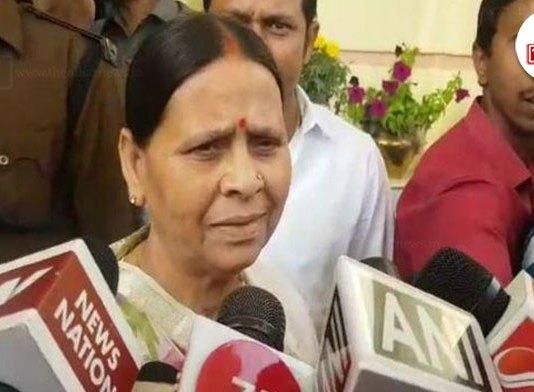 rabri-devi-wrote-a-letter-to-nitish-the-bihar-news-tbn-patna-bihar-hindi-news
