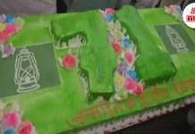 Lalu Prasad Yadav celebrates his 71st Birthday- The Bihar News