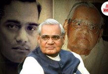 special-report-on-atal-bihari-the-bihar-news-tbn-patna-bihar-hindi-news