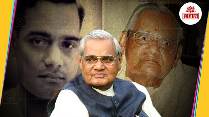 special-report-on-atal-bihari-the-bihar-news-tbn-patna-bihar-hindi-news