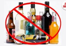 new-initiative-in-the-prohibition-of-alcohol-laws-by-the-bihar-government-the-bihar-news-tbn-patna-bihar-hindi-news