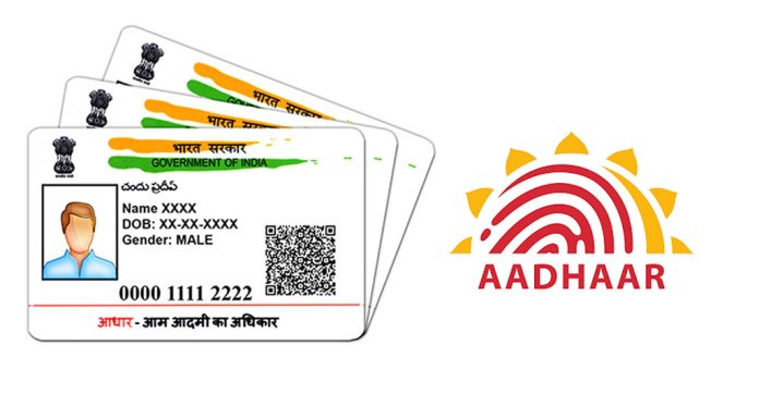 easy-to-change-address-in-the-aadhar-card-the-bihar-news-tbn-patna