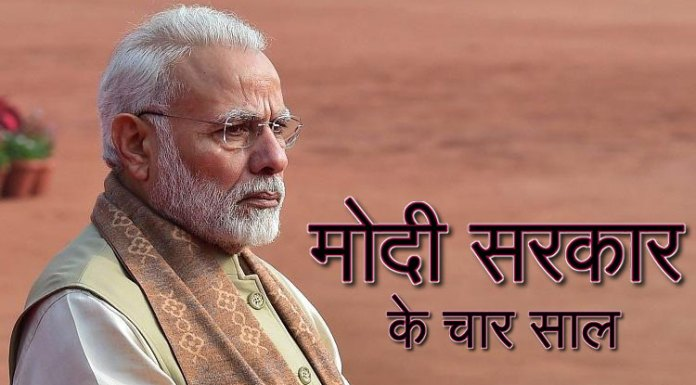 fore year of modi gov
