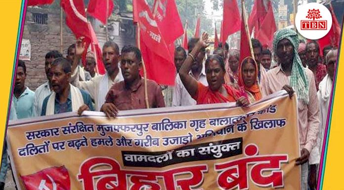 thebiharnews-in-opposition-calls-bihar-bandh-anainst-woman-and-dalit-atrocity-in-bihar-train