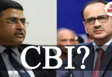 cbi-chief-on-leave