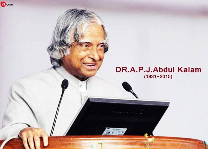 Dr. APJ Abdul Kalam Biography - डॉ. एपीजे अब्दुल कलाम जीवनी