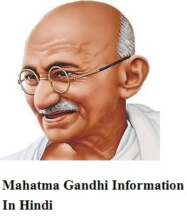 Mahatma Gandhi Information In Hindi - Thebiohindi