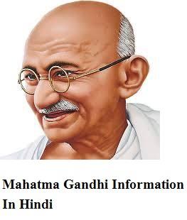 Mahatma Gandhi Information In Hindi - Thebiohindi