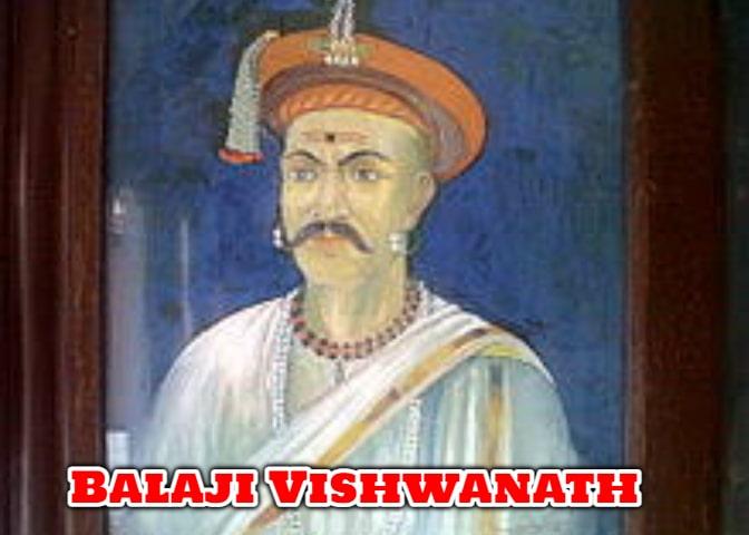 Biography of Balaji Vishwanath In Hindi - बालाजी विश्वनाथ की जीवनी