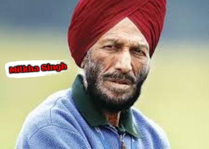 Milkha Singh Biography In Hindi - मिल्खा सिंह की जीवनी