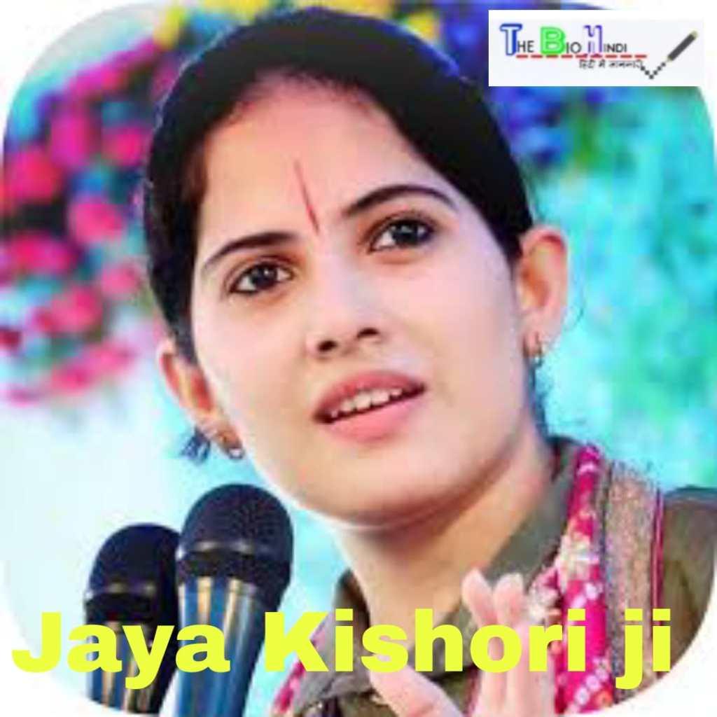 Jaya kishori image