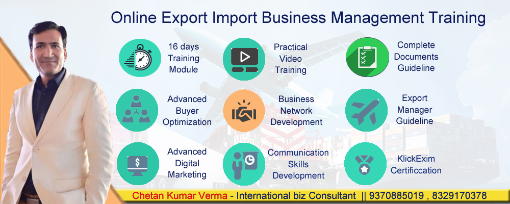 export import live training class