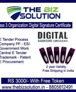 Token Class 3 Organization Digital Signature Low Price | Paperless DSC