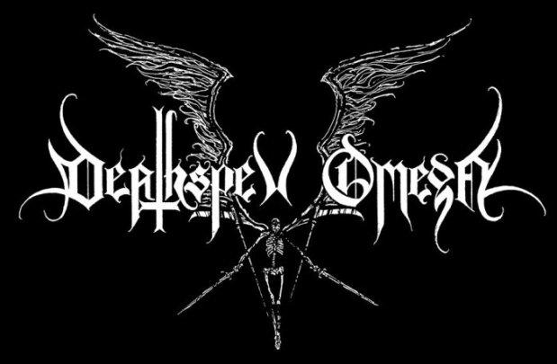 deathspell-omega-logo