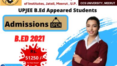 b.ed college in meerut