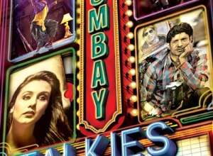'Bombay Talkies' review: A truthfully told cinematic  saga!