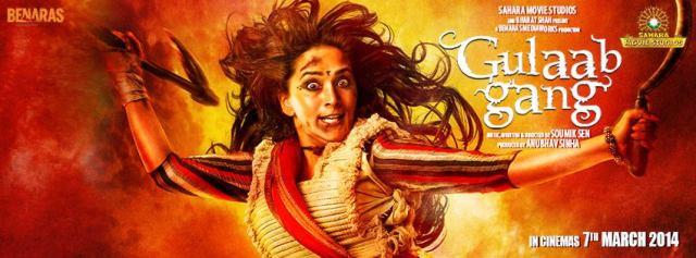 Gulaab Gang – first look: Madhuri Dixit in her new fierce avatar!