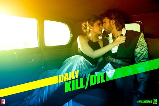 Kill Dil : Not your typical Yash Raj Film