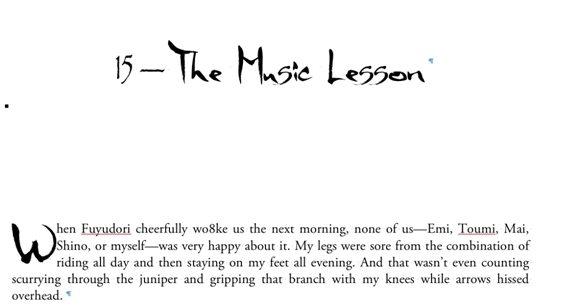 The Music Lesson screenshot 1