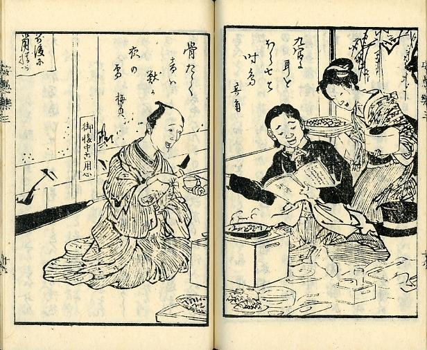 letteratura giapponese Kanagaki Robun