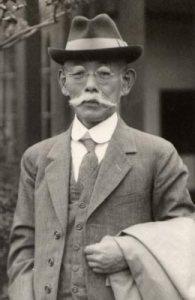 letteratura giapponese Tsubouchi Shoyo