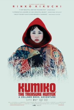 Kumiko the Treasure Hunter
