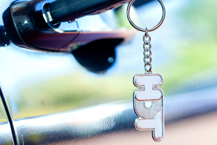 HDT Key Chain