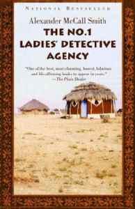 1-no-1-ladies-detective-agency-450h