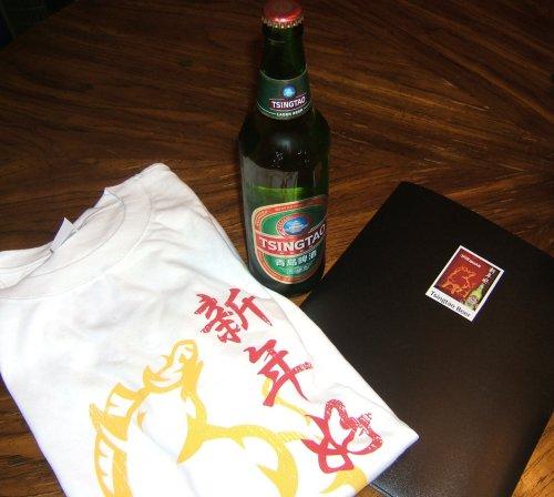 Tsingtao PR package