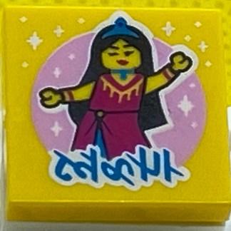 LEGO Vidiyo BeatBit Bollywood Dance