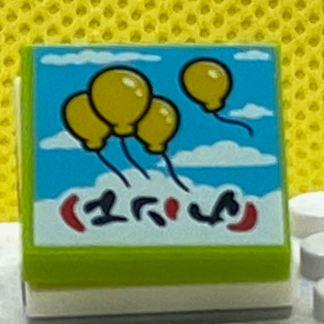 LEGO Vidiyo BeatBit Baloons Filter