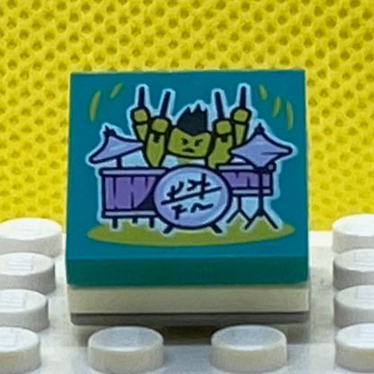 LEGO Vidiyo Beat Drum Solo Filter
