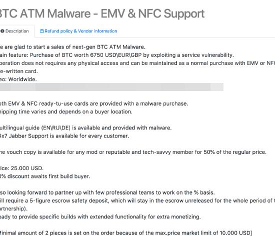Figure 2. Detailed listing for BTC ATM malware