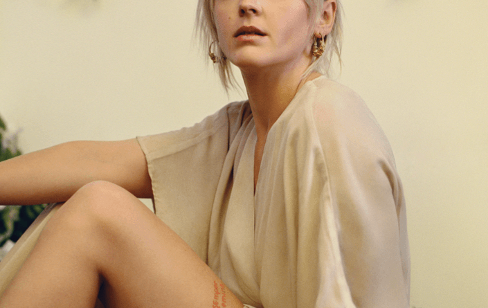 Laura Marling's Student Press Conference