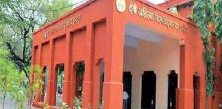 DAVV Indore University