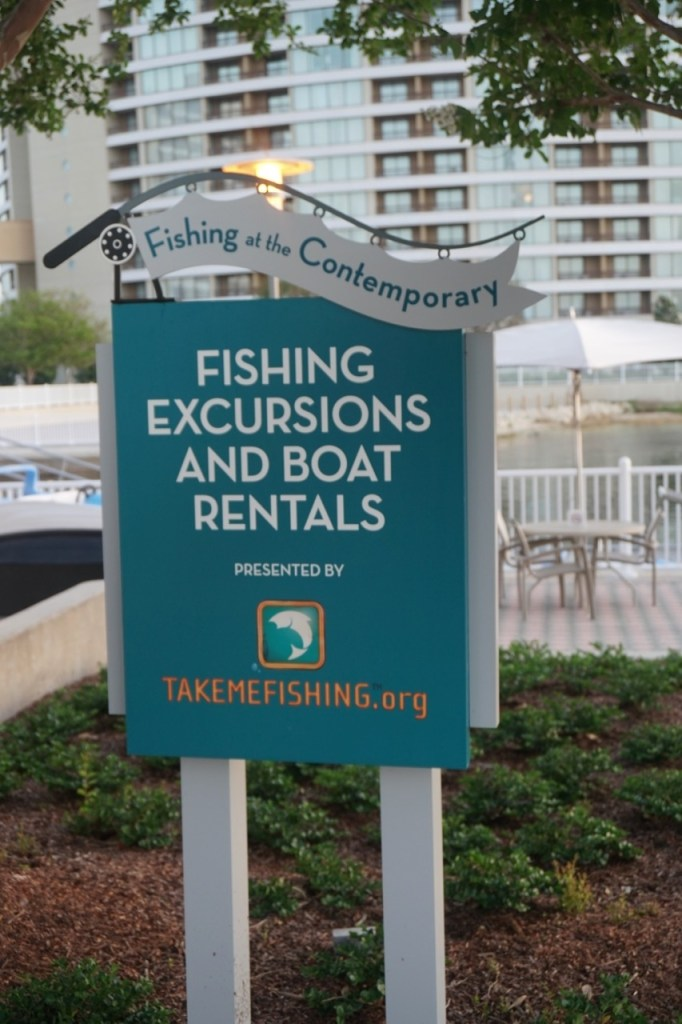 Fishing at Walt Disney World is presented by TakeMeFishing.org. We met our guide at the Contemporary Resort, which was easy to reach from Disney's Beach Club Resort.
