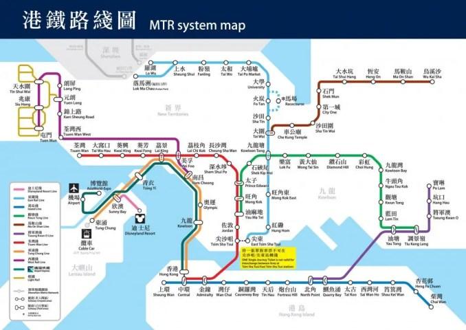 Hong Kong MTR Map