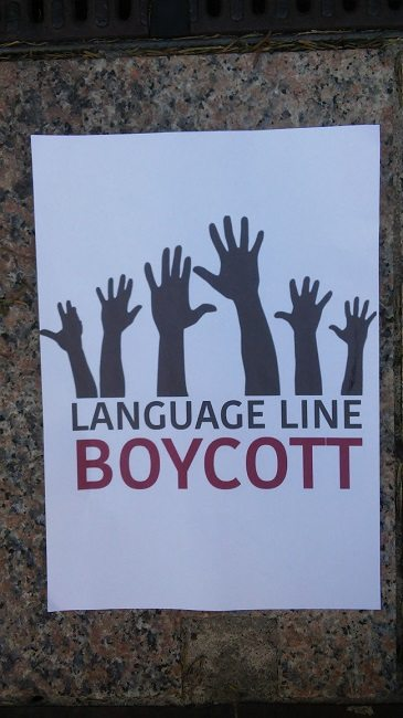 language-line-protest-three