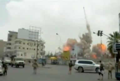 An Airstrike in Yemen on 27 March 2018