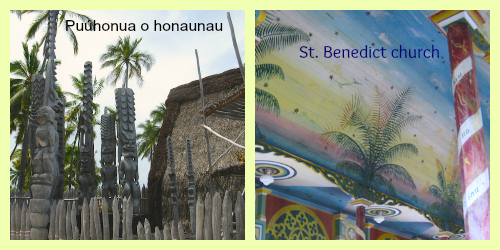 Hawaii Honaunau painted-church