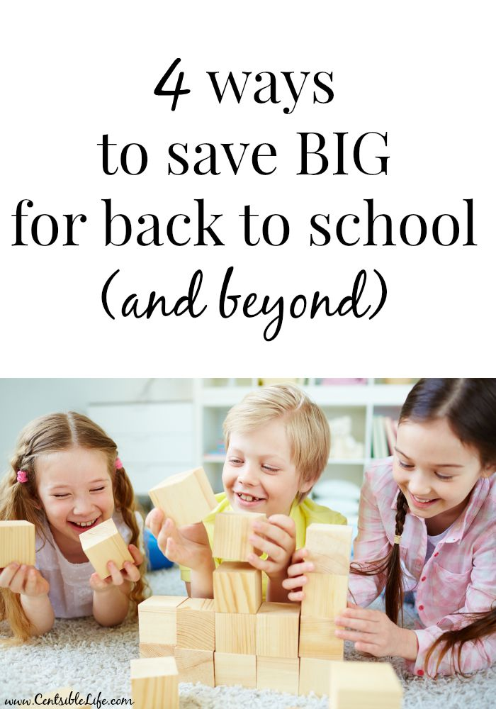 4 ways to save big for back to school and beyond