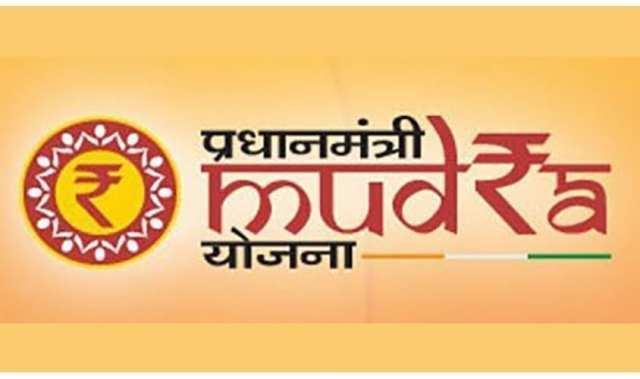Mudra Yojana Scheme For Business