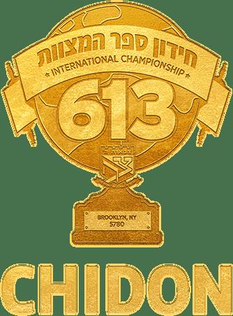 Chidon Logo