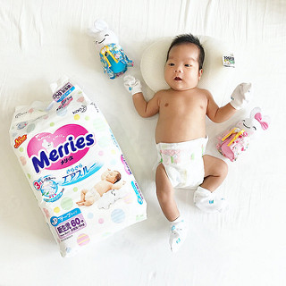 An Ode To Merries Diapers