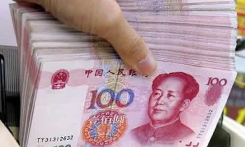 New Peak of Inflation in China