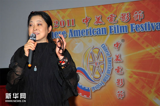 """Bright Sunshine"" Opens the 7th Chinese American Film Festival"