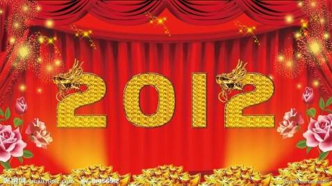 Good luck charm: Here comes the year of Dragon