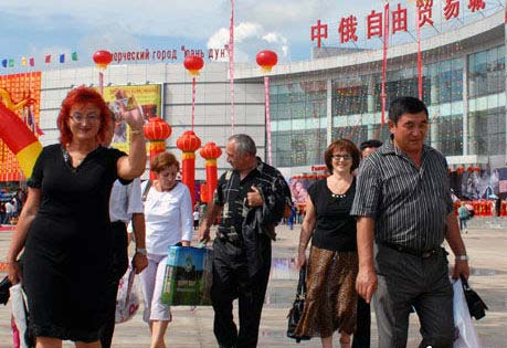 Heilongjiang reports robust trade with Russia