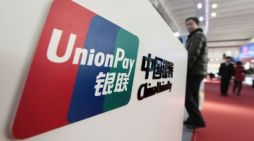 China UnionPay issues 1st credit card in Africa