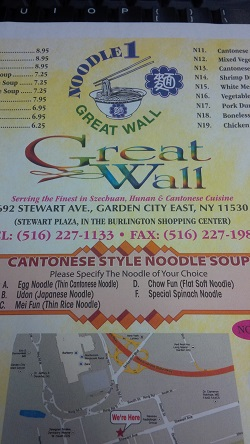 Great Wall Chiinese Restaurant Super Secret Soup Menu